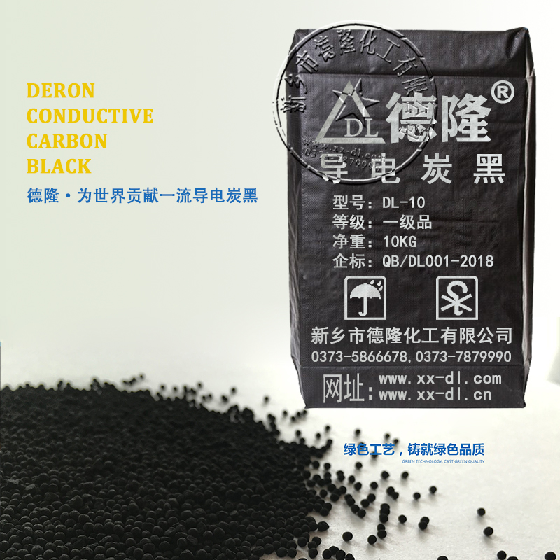 导电炭黑|德隆导电碳黑