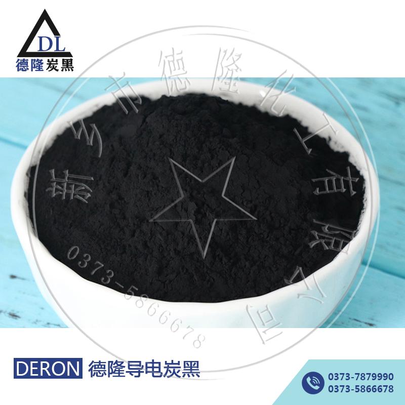 导电炭黑粉状,易分散超导电碳黑粉末
