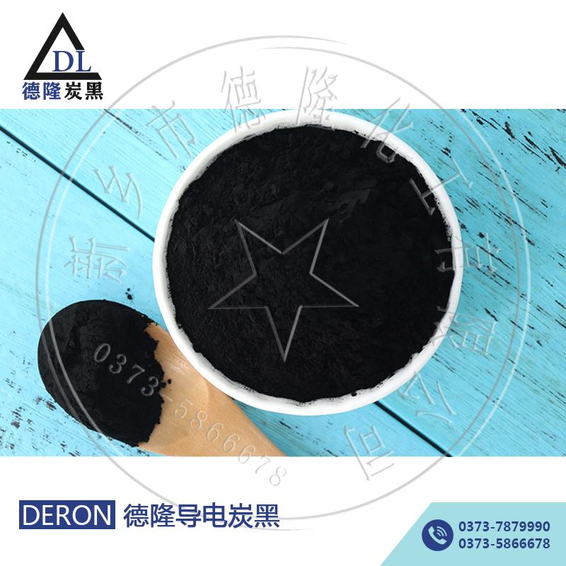 超导电炭黑DL-10,导电炭黑粉末状